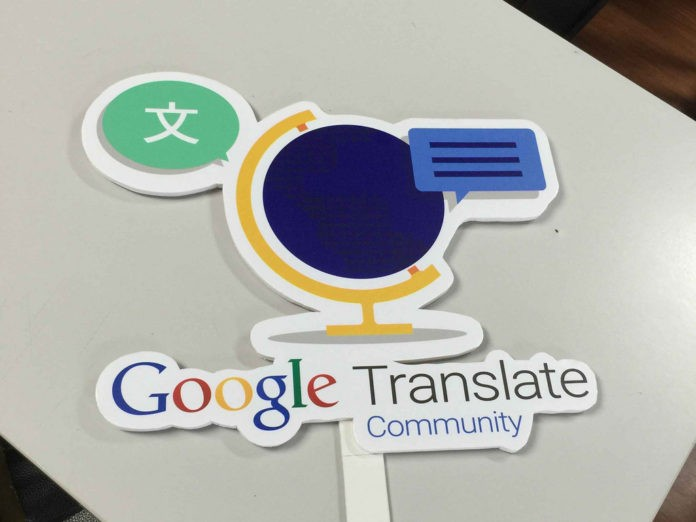 The latest version of Google Translate 5.18.0.RC03.191659171 is available in Google Play Store.