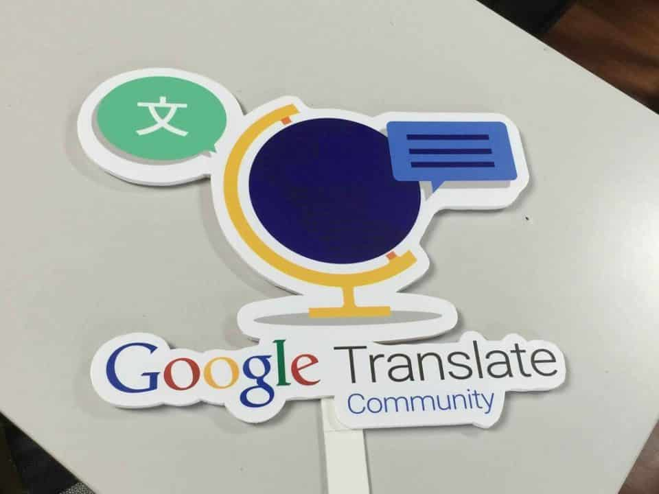 9 cool chips from Google - translator
