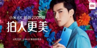 Xiaomi already confirmed the launch date of Xiaomi Mi 6X (Mi A2) smartphone in China on 25th April.