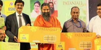 Patanjali Swadeshi Samriddhi SIM Card Launched At Rs.144 Only, Tied Up With BSNL