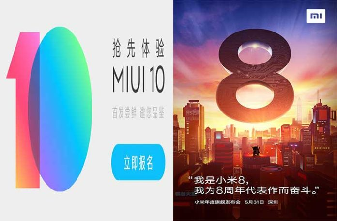 The Chinese manufacturer Xiaomi also confirms that the new MIUI 10 will also be introduced on the same day.